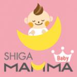 シガマンマ姉妹サイト「シガマンマベビー」OPEN!!妊婦さん~3歳の子どもを持つママに役立つ情報を発信♪