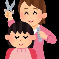 job_hair_biyoushi_woman