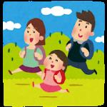 【5月22日】湖南市の親水公園で「親子で遊ぼう~春の部 自然遊び~」が開催 自然の中でボールや道具を使って遊ぼう♪