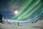 【4月18日・事前予約制】未知の世界の魅力を体感!南極隊員のリアルな話を聞ける「南極ソリューションWEBセミナー」が開催☆in草津市