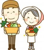 《6月12日》とれたての新鮮野菜や特産物などがたくさん♪Oh!Me大津テラスでファーマーズマーケット「おうみんち」の出張販売が開催!