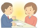<6月10日>参加無料!オンラインセミナー☆再就職はじめの1歩『ハローワークへ行く前にやっておくといいこと』