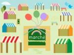 <7月10日11日>「ブランチ大津京」で手作りマルシェ♪お買物、公園遊びも楽しめるブランチで素敵な作品大集合☆