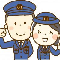 警察 制服 犯罪 注意