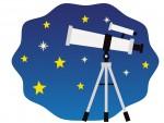 6月18日 6月の星空を見てみよう! 彦根市子どもセンター・星空教室 どなたでも参加OK