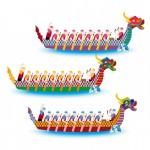 【7月17日】カヌーやドラゴンボート体験しませんか? ☆大津市在住の4年生〜6年生対象です☆