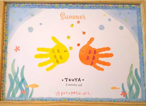 おさかな 手形アート