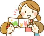 《6月23日》絵本の世界を楽しもう!大津市の平和堂石山で『えほんのひろば』が開催!先着10組☆