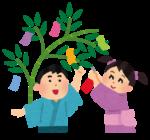 草津のエイスクエアにて「七夕の短冊に願いを書こう」が開催!後日伊砂砂神社に奉納されますよ!【6月19日〜7月7日】
