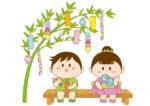 《7月4日》願い事を込めて笹飾りを作ろう!びわ湖こどもの国で『本物の笹で作る たなばたかざり』が開催!