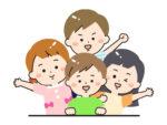 《8月21日》木の枝や実を使ってオリジナルフォトフレームを作ろう!野洲市の近江富士花緑公園で「木のフォトフレームづくり」が開催☆