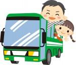 《6月の土日限定》家族で近江八幡観光に出かけよう!近江バス&八幡ロープウェーで「12才未満のお子さま運賃無料キャンペーン」が開催!