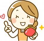 《6月12日・13日》夏物商品がお得☆守山市のモリーブで「超長特招会スペシャル 10%キャッシュバック!」が開催!