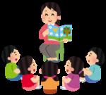 【草津市立南草津図書館】2021年6月26日におはなし会が開催されます!絵本に親しむいい機会にどうですか?