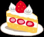 6/12開催★マールブランシュのキッチンカーがやってくる!ケーキを買いに行こう♪〈Oh!Me大津テラス〉