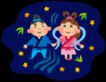 7/3〜2日間開催★七夕イベント!織姫や彦星の衣装を着て記念撮影しよう♪〈フォレオ大津一里山〉