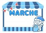 <6月27日>大津市堅田「きよみ荘」にて『初夏のレークサイドドッグカフェ&マルシェ』が開催!