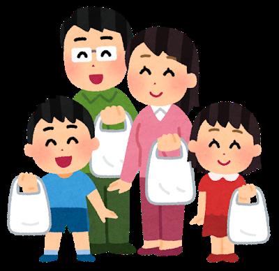 family_shopping_bag_plastic_small