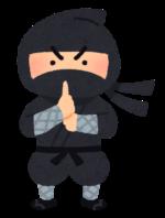 【6月21日(月)~配布開始】 SHINOBI  TRAIN (忍びトレイン)のマスクをJR草津線の利用者に1,000枚無料配布!(なくなり次第終了)