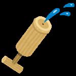 【8月8日(日)】野洲川親水公園 竹で水鉄砲を作って、水鉄砲合戦で盛り上がろう♪