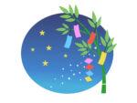 「守山 七夕飾り」が復活します。7月31日にはオープニングイベントとして、縁日や子ども向けイベントが多数開催予定♪