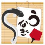 「近江肉寿司 坐空」より夏季限定のお弁当が登場!夏はおうちで贅沢ご飯を楽しみませんか♪
