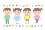 【8月2日】小学生の英会話・文化教室がオンライン開催。参加費無料!夏休みに英語にふれてみませんか?