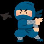 イオンモール草津にて、アプリ会員限定☆「手裏剣チャレンジ」が開催!挑戦しておかしをもらっちゃいましょう♪【7月10日・11日】