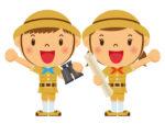 《7月30日》ワクワクびっくり5つの世界!大津市で「夏休み文化ゾーン 子ども探検隊」が開催!小学3年生以上対象☆