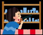 8/13〜8/16開催★ゲーム機が当たるチャンス!ジャンボ射的大会に参加しよう♪〈フォレオ大津一里山〉