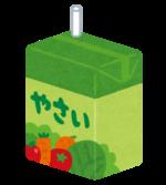 7/24〜2日間開催★アプリ会員限定!カゴメ野菜生活が1本もらえるよ♪〈イオンモール草津〉