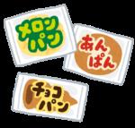 【7/1~10/31】あんパンのヒーローのおもちゃなどが当たる!フジパンでキャンペーンやってるよ!