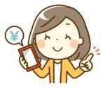 《8月1日〜9月30日》PayPay利用でお得☆「愛荘町デジタル改革!キャッシュレス決済最大3割還元キャンペーン」が実施中!