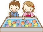 8/13(金)・14(土)・15(日)近鉄百貨店草津店内のブックカフェで小さな夏祭り開催!ヨーヨー釣りや輪投げなど♪