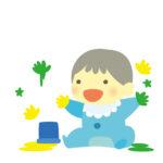 《9月11日》可愛い成長記念を残そう♪高島市のびわ湖こどもの国で『手形アート』が開催!0歳〜3歳児対象☆