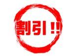 【ココス】本格ピッツァマルゲリータ半額(372円)キャンペーンが延長!!持ち帰り限定です♪<~9/30>
