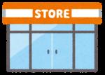 【9/13~9/26】セブンイレブンにて対象カップスープ2品購入で先着プレゼント!オリジナルデザインのサンリオキャラクターズのスプーンをもらおう♪