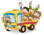 《9月20日》観光やショッピングに路線バスを利用しよう♪近江鉄道で【湖東圏域・東近江市路線バス だれでも無料DAY】が開催!