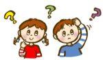 第3回小学生クイズ王選手権「ロザンのシガQ」出場者募集中!クイズに自信のある小学生達、チャレンジしてみませんか?
