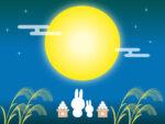 《10月16日》天体観測や天体クイズを楽しもう!竜王町の妹背の里で「お月見会」が開催!予約制の工作や焚き火カフェもあり♪