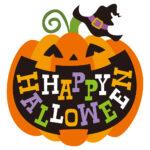 《〜10月31日》ハロウィン限定メニュー☆フォレオ大津一里山のサンマルクカフェで『プレミアムチョコクロ スイートポテト』が販売中!