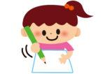 《9月18日》自由に絵を描いてオリジナルせんすを作ろう!ピエリ守山で「キッズワークショップ ~ヒノキの間伐材せんすづくり~」が開催!