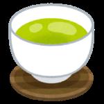 セブンイレブンにて、プライチ開催中☆あのお茶を買うと、もう一本の無料引換券もらえる♪【10月18日まで】