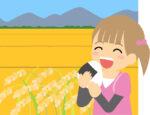 《10月3日》家族で食育体験してみよう♪高島市のびわ湖こどもの国で「稲刈り体験」が開催!新米1合のお土産つき♪