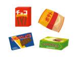 《10月16日・17日》対象店舗でお買い物してお菓子をもらおう♪イオンタウン湖南で「お買物でお菓子プレゼント」が開催!