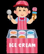 おかしなおかしなハロウィ〜ン!サーティーワンアイスクリームに期間限定の新フレーバー登場!クーポンも当たる!